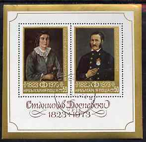 Bulgaria 1973 National Gallery (Paintings) perf m/sheet very fine cto used, SG MS 2294, Mi BL 45