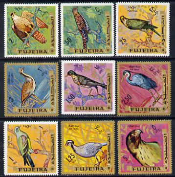 Fujeira 1969 Birds perf set of 9 (Mi 356-64A) unmounted mint