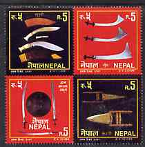 Nepal 1994 Weapons se-tenant block of 4 unmounted mint, SG 573-76
