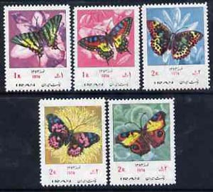 Iran 1974 Spring Festival (Butterflies) unmounted mint set of 5, SG 1841-45*