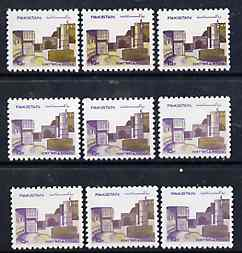 Pakistan 1984 Bala Hisar Fort 15p a fascinating selection of 9 singles all with varying dry prints resulting in 9 very different shades, all unmounted mint, SG 631