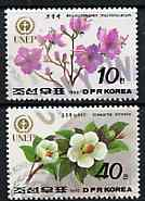 North Korea 1992 Flowers (10ch & 40ch) from World Environment Day set of 8 fine cto used, SG N3200 & 3202*