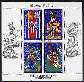 North Korea 1979 International Year Of The Child sheetlet #1 (Space) comprising 20ch, 30ch & 80ch plus label very fine cto used