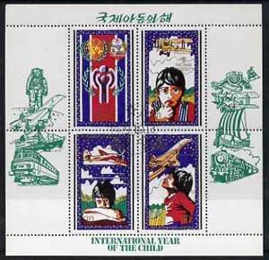 North Korea 1979 International Year Of The Child sheetlet #3 (Aircraft) comprising 20ch, 30ch & 80ch plus label very fine cto used