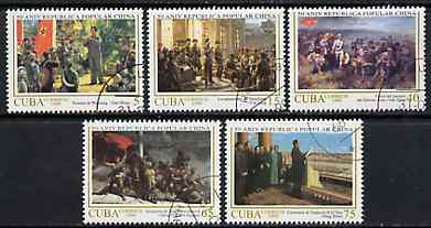 Cuba 1999 Chinese Paintings complete set of 5 fine cto used*