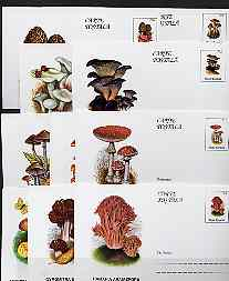 Rumania 1996 Mushrooms complete set of 20 deluxe edition postal stationery cards (70L values) in superb unused condition (only 1,000 sets produced)