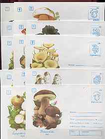 Rumania 1993 Mushrooms set of 14 illustrated postal stationery envelopes (25L & 29L values) superb unused condition (only 5,000 sets issued)