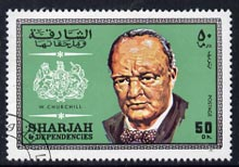 Sharjah 1969 Churchill 50dh from Prominent Persons set of 12, very fine cto used, Mi 531*