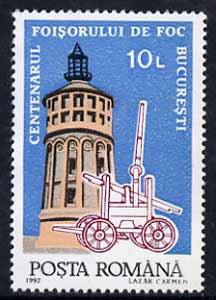 Rumania 1992 Bucharest Fire Tower unmounted mint, SG 5441, Mi 4798