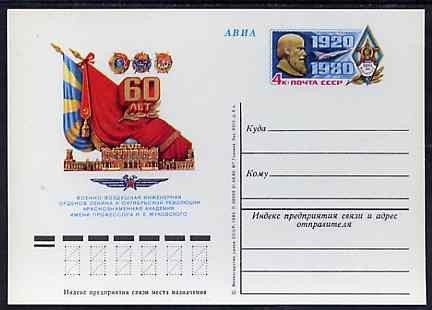 Russia 1980 60th Anniversary of Academy of Air Force Engineers 4k postal stationery card (Flag & Lenin) unused and very fine