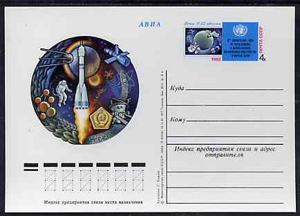 Russia 1982 Space Acievements 4k postal stationery card (Rocket & symbols) unused and very fine, stamps on space, stamps on rainbows