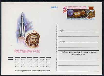 Russia 1981 20th Anniversary of First Man in Space 4k postal stationery card (Gagarin & Rocket) unused and very fine
