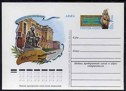 Russia 1981 Ivazowskov Centenary 4k postal stationery card (Galleon) unused and very fine