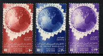 Egypt 1949 75th Anniversary of Universal Postal Union set of 3 unmounted mint, SG 359-61, stamps on upu, stamps on globes, stamps on  upu , stamps on
