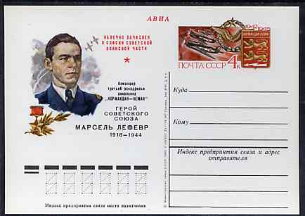 Russia 1980 Heroes of USSR (Marcel Lefevre, Commander of Aircraft Carrier in WW2) 4k postal stationery card (Lefevre & Aircraft) unused and very fine