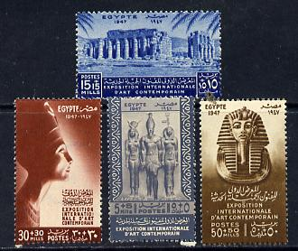 Egypt 1947 Fine Arts set of 4 unmounted mint, SG 334-37