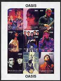 Touva 1998 Oasis (Pop Group) imperf sheetlet containing complete set of 9 values