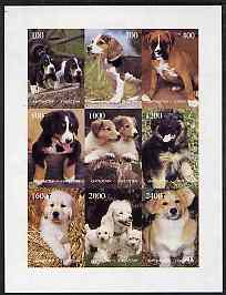 Kyrgyzstan 1998 Dogs imperf sheetlet containing complete set of 9 values