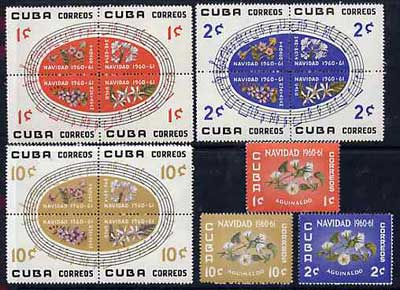 Cuba 1960 Christmas (Flowers & Music) complete set of 15 unmounted mint, SG 961-66d