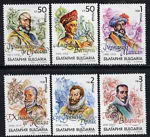 Bulgaria 1992 Explorers complete set of 6 unmounted mint, SG 3839-34, Mi 3974-79*