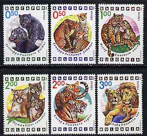 Bulgaria 1992 Animals (Big Cats) complete set of 6 unmounted mint, SG 3880-85, Mi 4020-25*