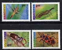 Bulgaria 1993 Insects complete set of 4 unmounted mint, SG 3852-53 & 3855-56, Mi 4093-96*
