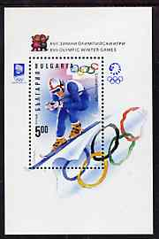 Bulgaria 1994 Lillehammer Winter Olympic Games m/sheet (Downhill Skiing) unmounted mint SG MS 3960, Mi BL 225