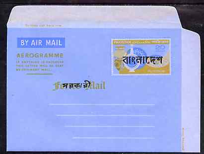 Aerogramme - Bangladesh 1971 Pakistan 20p Forces Mail Aerogramme (Pottery) with native overprint across stamp &