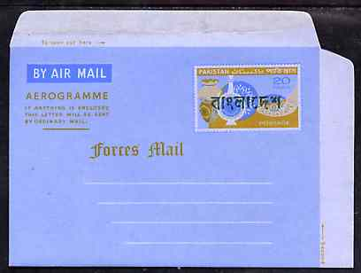Aerogramme - Bangladesh 1971 Pakistan 20p Forces Mail Aerogramme (Pottery) with native overprint across stamp only, unused & mainly fine