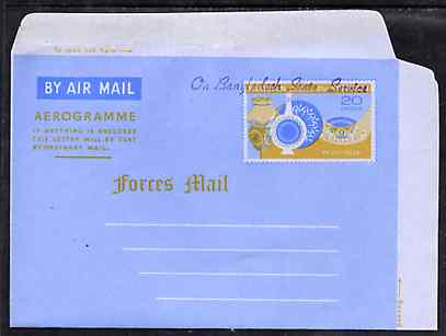 Aerogramme - Bangladesh 1971 Pakistan 20p Forces Mail Aerogramme (Pottery) handstamped