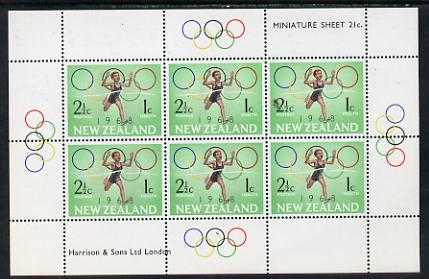 New Zealand 1968 Health - Running m/sheet unmounted mint (ex SG MS 889)
