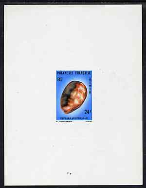 French Polynesia 1978 Ventral Cowrie 24f imperf deluxe sheet on sunken card in full issued colours, as SG 269