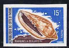 Ivory Coast 1971 Marginella Shell 15f imperf from limited printing, unmounted mint as SG 356