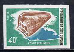 Ivory Coast 1971 Garter Cone 40f imperf from limited printing, unmounted mint as SG 362