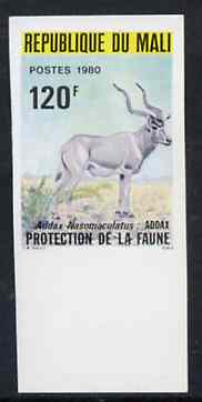 Mali 1980 Addax 120f IMPERF from limited printing unmounted mint, as SG 742