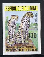 Mali 1980 Cheetahs 130f IMPERF from limited printing unmounted mint, as SG 743