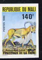 Mali 1980 Barbary Sheep 140f IMPERF from limited printing unmounted mint, as SG 744