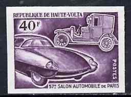Upper Volta 1970 Paris Motor Show 40f unmounted mint imperf colour trial proof (several different combinations available but price is for ONE) as SG 313