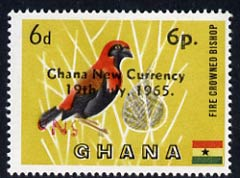 Ghana 1967 Surcharged 5np on 6p on 6d Bishop Bird unmounted mint with surch inverted, Mi 447