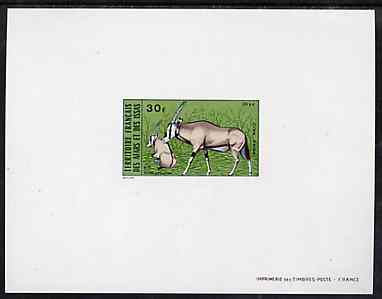 French Afars & Issas 1973 Wild Animals 30f (Gemsbok) deluxe sheet in full issued colours, as SG 587