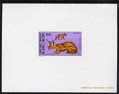 French Afars & Issas 1973 Wild Animals 66f (Caracal) deluxe sheet in full issued colours unmounted mint, as SG 589