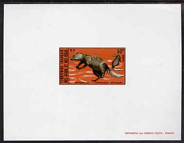 French Afars & Issas 1975 Wild Animals 50f (Mongoose) deluxe sheet in full issued colours, as SG 641