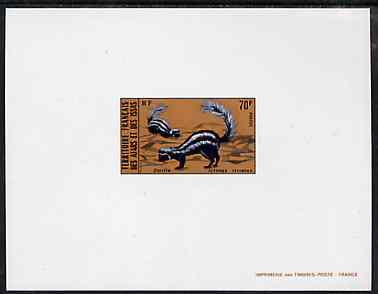 French Afars & Issas 1975 Wild Animals 70f (Zorilla) deluxe sheet in full issued colours, as SG 643