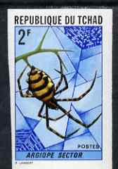 Chad 1972 Insects 2f (Argiope sector) imperf from limited printing unmounted mint as SG 359*