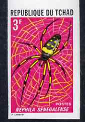Chad 1972 Insects 3f (Nephila senegalense) imperf from limited printing as SG 360*