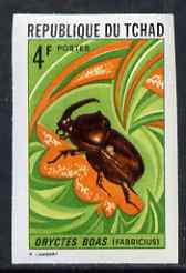 Chad 1972 Insects 4f (Oryctes boas) imperf from limited printing unmounted mint as SG 361*