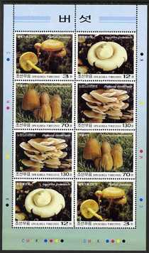 North Korea 2003 Fungi perf sheetlet containing 8 values (2 sets of 4) unmounted mint as SG N4331-4
