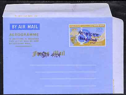 Aerogramme - Bangladesh 1971 Pakistan 20p Forces Mail Aerogramme (Pottery) handstamped with native opt in two lines across stamp and in one line across