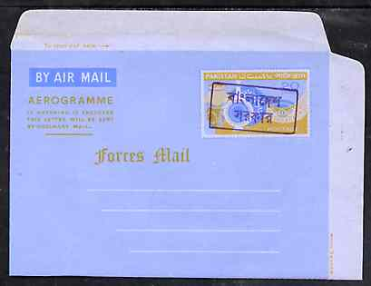 Aerogramme - Bangladesh 1971 Pakistan 20p Forces Mail Aerogramme (Pottery) handstamped with boxed native opt in two lines across stamp, unused & mainly fine