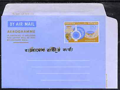 Aerogramme - Bangladesh 1971 Pakistan 20p Forces Mail Aerogramme (Pottery) with native overprint across